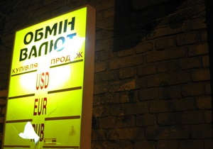 Глава НБУ призвал украинцев не паниковать из-за колебаний обменного курса