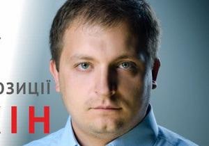 ВО Свобода: Следователи пытались скрыть судебное заседание по делу Семенихина