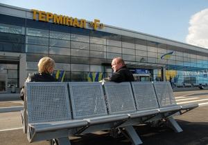 Корреспондент: Аэропорт Борисполь рвется в крепкие европейские середняки