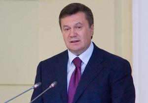 Янукович создал комиссию по подготовке международных договоров в сфере правовых отношений