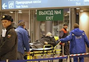 Теракт в Домодедово. Основные версии взрыва