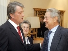 Ющенко встретился с Соросом