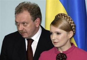 Тимошенко: Дубине угрожали арестом