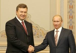 The Wall Street Journal: 100 дней дрейфа Януковича в сторону Москвы