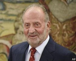 Король Испании перенес операцию