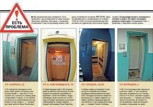В этом году в Киеве на ремонт лифтов планируют потратить 15 млн грн