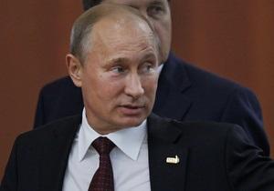 Путин наградил двух украинцев орденом Дружбы