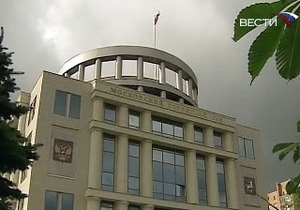 Мосгорсуд эвакуировали из-за сообщения о заложенной бомбе