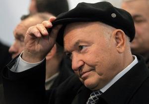 СМИ: Лужков пытается получить вид на жительство в Австрии