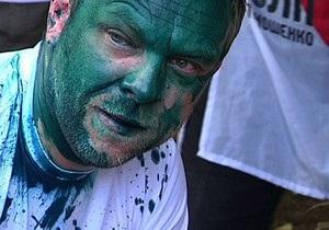 Власенко заявил, что окулист констатировал у него ожог глаз