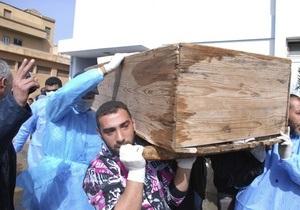 Совет по правам человека ООН создает комиссию по расследованию преступлений в Ливии
