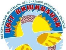 «Оболонь» поддержала ІІ Всеукраинский фестиваль «Цвет вышиванки»