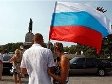 МИД Украины: Россия не удержалась от искушения разыграть  крымскую карту