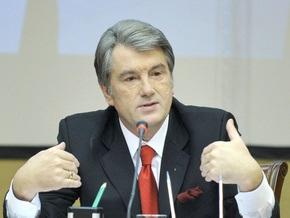 Ющенко призвал сотрудников прокуратуры гордиться своей работой