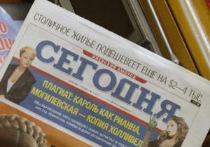 БЮТ предсказывает газете Сегодня судьбу редакции Kyiv Post