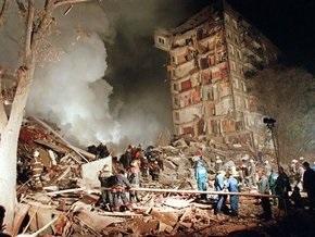 Сегодня – десятая годовщина взрыва жилого дома в Москве