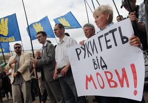НГ: Русскому в Украине указали его место