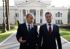Путин предложил Медведеву возглавить Единую Россию на выборах в Госдуму