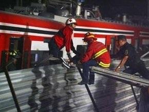 В столкновении двух поездов в Мексике пострадало свыше 100 человек