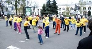 У Києві відзначили Всесвітній День Здоров'я
