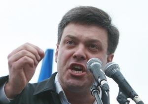 Антифашистский форум предлагает запретить въезд Тягнибока в европейские страны