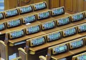 Украинские депутаты не готовы раскрывать свои источники доходов