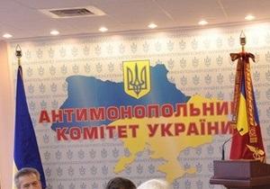 Названы естественные монополии Украины