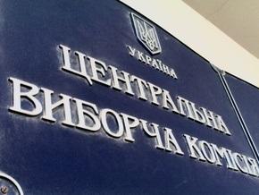 ЦИК: В выборах президента поучаствует лишь десятая часть украинцев за рубежом