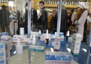 Минздрав: С 1 декабря треть лекарств в аптеках будут продаваться только по рецепту