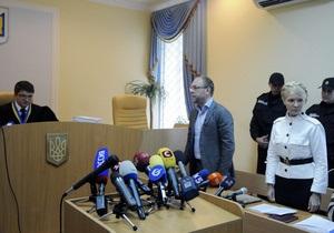 Защита Тимошенко допускает, что ее могут посадить на 7-10 лет