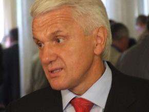 В Раде появился законопроект об избрании Литвина спикером парламента
