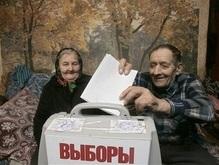РФ: Наблюдатели констатируют демократичность выборов