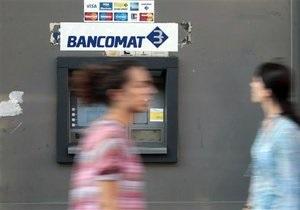 Итальянцам запретили пользоваться наличными, осуществляя покупки больше чем на тысячу евро