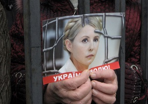 Баррозу считает дела Тимошенко и Луценко несоответствующими международным стандартам