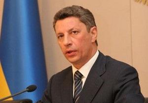 Бойко: Южный поток в два раза сократит транзит газа через Украину