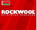 Институт гигиены и медицинской экологии им. А.Н.Марзеева АМН Украины и Министерство охраны здоровья подтверждают экологическую безопасность будущего завода Rockwool в Украине.
