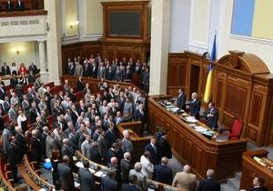 Ъ: Нардепы, изгнанные из БЮТ, заявили о претензиях на права фракции