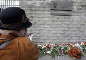 Вдова главкома ВВС Польши, погибшего под Смоленском, призвала власти защищать честь польских офицеров