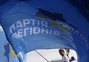 Во всех округах Донецкой области победили кандидаты от Партии регионов