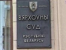 В Беларуси посадили полковников КГБ