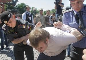 В Петербурге полиция разогнала акцию сторонников гей-движения