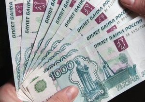 Минэкономразвития России объявило о падении ВВП страны