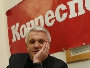 Литвин о СНБО: Вчера состоялся очередной сериал унижения страны