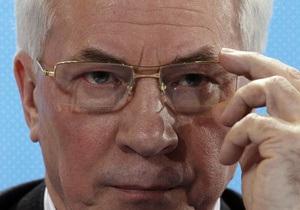 Азаров: Великобритания - важный стратегический партнер Украины