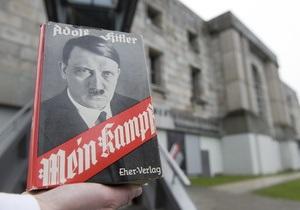 Бестселлер об ожившем Гитлере вызвал споры и смех среди немцев