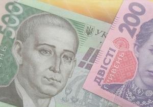 Новости НБУ - В НБУ задумались об очередном снижении учетной ставки - Ъ