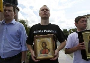 Москву будут патрулировать православные активисты