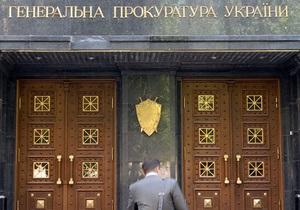 Возврат дела о растрате газа RosUkrEnergo в ГПУ: суд рассмотрит жалобу Генпрокуратуры 5 июля
