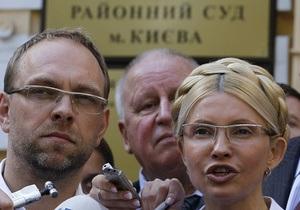Власенко попросил прекратить действие его адвокатской лицензии