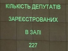 БЮТ нашел замену Тимошенко